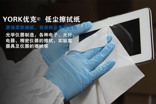 上海康奇实业有限公司