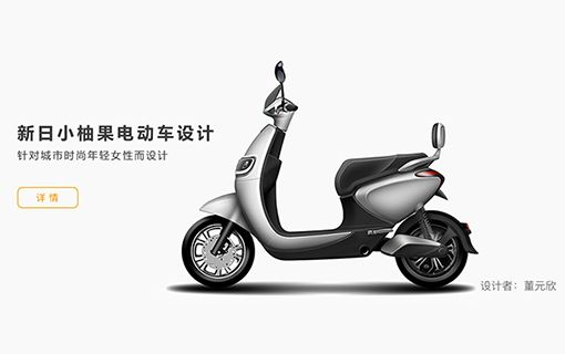 无锡峰创工业设计有限公司